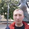 Aleksandr, 42, Fish