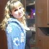 Екатерина, 19, г.Луганск
