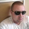 Ярослав, 40, г.Прилуки