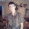 Павел, 18, г.Краснокаменск