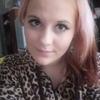 Анастасия, 20, г.Бологое
