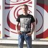 Руслан, 39, г.Архангельск