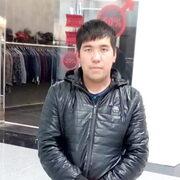 bakti 30 Бишкек