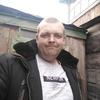 Pavel, 29, Iskitim