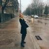 Валерия, 23, Житомир