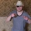 Дмитрий, 22, г.Ишимбай