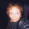 Анна, 33, г.Каргополь (Архангельская обл.)