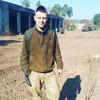 Антон Зануда, 20, г.Харьков