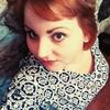 Кристина, 21, г.Краматорск