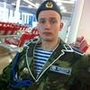 Вячеслав, 23, г.Якутск