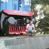 Серый, 39, г.Шахты