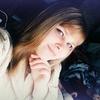 Анна, 21, г.Газимурский Завод