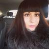 Елена, 27, г.Стамбул