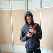 Генчик 18 Красноярск