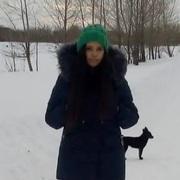Карина 21 Краснодар