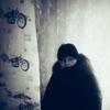 Елена Вепрева, 26, г.Каневская