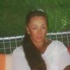 Татьяна, 48, г.Карпинск