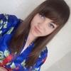 Alinka, 19, Пісочин