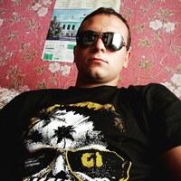 Денис, 22 года, Козерог, Псков