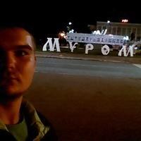 Саша, 24 года, Весы, Санкт-Петербург