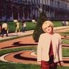 Helena, 52, г.Болонья
