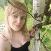 Александра, 29, г.Вологда