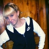 Екатерина, 29, г.Нижний Одес