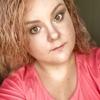 Katerina, 28, Kirensk