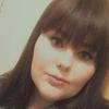 Наталья, 20, г.Апшеронск