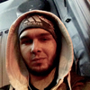 Владимир, 28, г.Днепр
