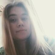 Анна 26 Белоярский