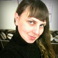 Ульяна, 33 года, Овен, Красноярск