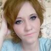 Elena, 37, Smarhon
