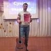 Maksim, 25, г.Конотоп