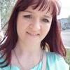 Мари, 40, г.Челябинск