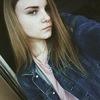 Вика, 17, г.Винница