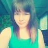 Алина, 22, г.Козьмодемьянск