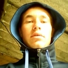 АЛЕКСАНДР, 24, г.Петропавловск