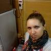 Светлана Богданова, 28, г.Бреды