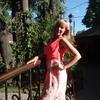 Галина, 27, Красний Лиман