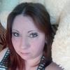 Амалия, 31, г.Нижний Новгород