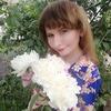 Танюшка, 28, г.Волноваха