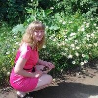 Людмила, 46 лет, Дева, Оренбург