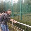 Виталий, 33, г.Белгород