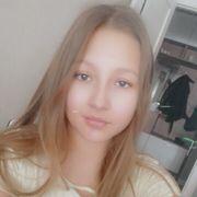 Полина 30 Черкесск