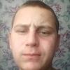 Андрей, 20, г.Осинники