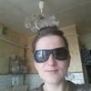 Арина, 31, г.Кривой Рог