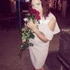 Арина, 21, Бердянськ