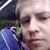Серёга, 34, г.Симферополь