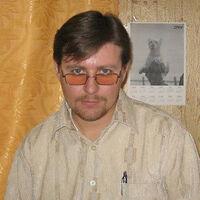 Василий, 35 лет, Телец, Киев